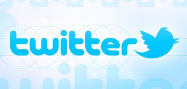 كيفية استخدام التويتر للمبتدئين