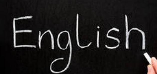 أفضل دولة لدراسة اللغة الإنجليزية