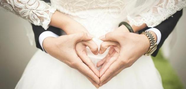 كيفية اختيار الزوجة المناسبة