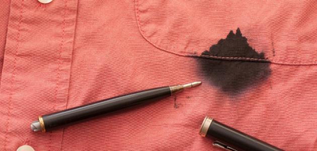إزالة الحبر من الملابس الملونة