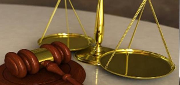 خصائص القانون الدولي العام