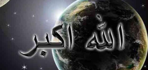 وسائل الثبات على دين الله