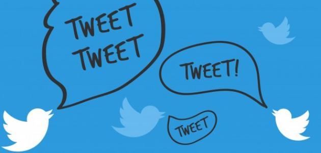 حذف تغريدات تويتر كاملة