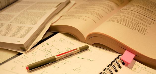 طريقة كتابة خطة البحث
