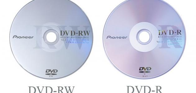 الفرق بين cd و dvd