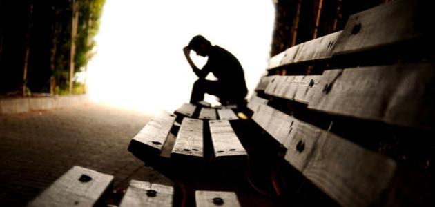 التخلص من الاكتئاب والقلق