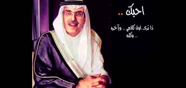 شعر بدر بن عبد المحسن موضوع