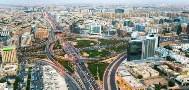 أكبر مدينة في السعودية