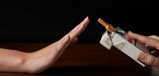آثار التدخين بعد تركه