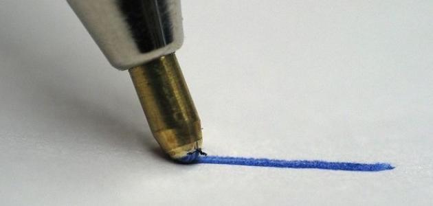 إزالة الحبر الجاف من الورق