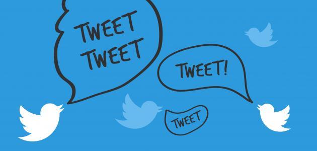 كيفية إغلاق حساب التويتر