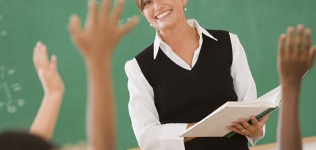 أساليب وطرق التدريس