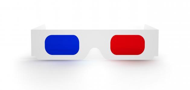 كيفية صنع نظارة 3d حقيقية