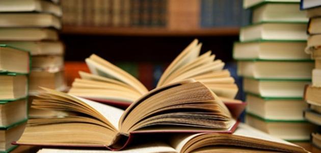 المحافظة على الكتب المدرسية