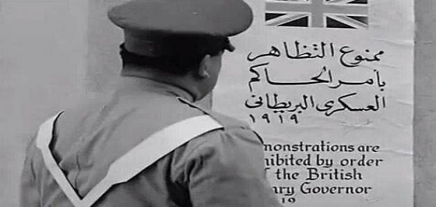 الدول التي استعمرتها بريطانيا