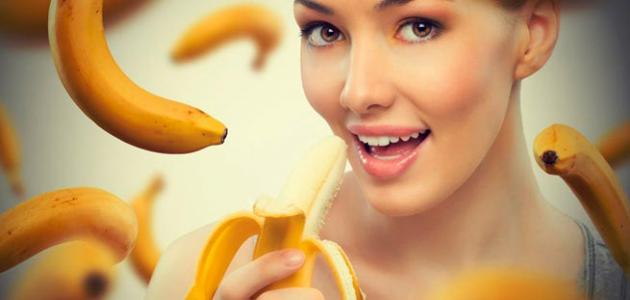 فوائد الموز للشعر والبشرة