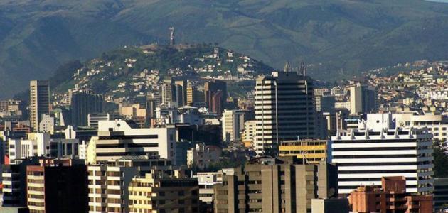 دولة الإكوادور