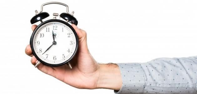 أقل دولة في عدد ساعات الصيام