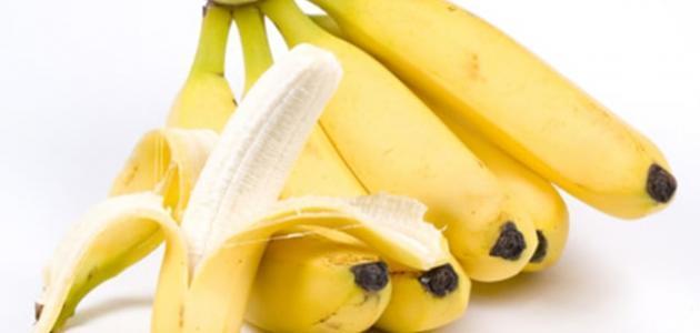 فوائد الموز للجنين