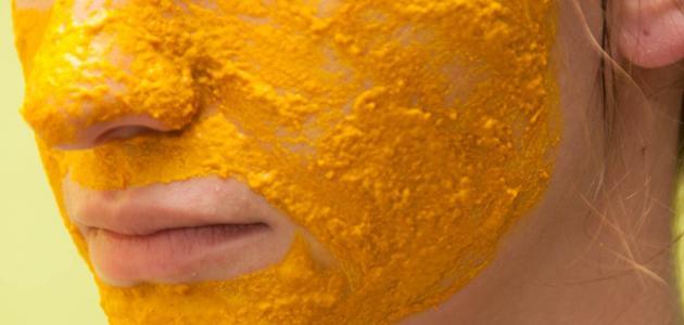 masque curcuma (2)