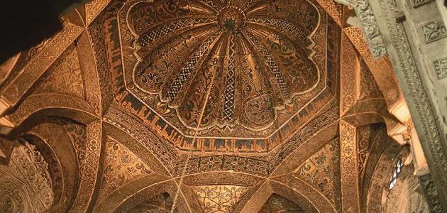 عناصر العمارة الإسلامية
