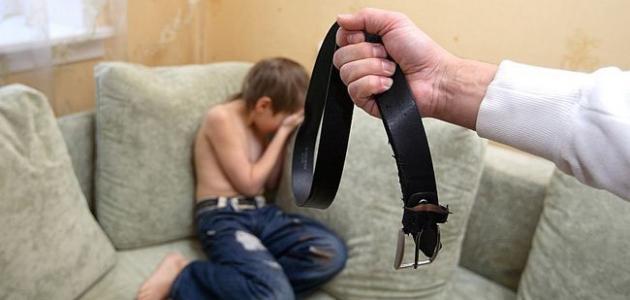 تعريف العنف ضد الأطفال