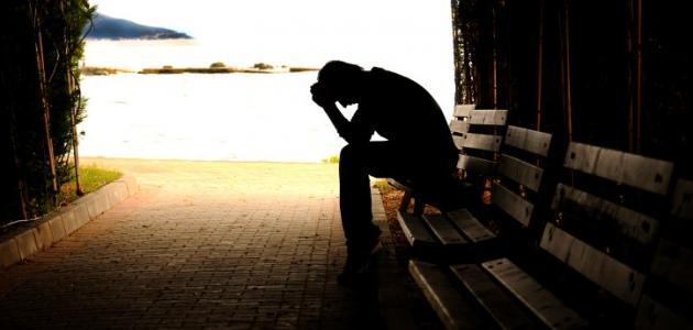 كيف تتغلب على الحزن