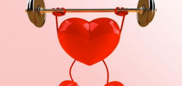 كيفية المحافظة على القلب