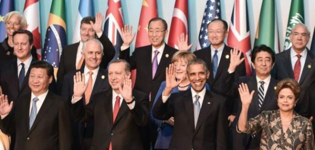 دول مجموعة العشرين