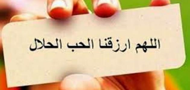 عندما تشعر بانك ازعاج لشخص ما ابتعد قليلا ان سأل عنك فقد ظلمته وان لم يسأل فارحل حكم كلام اقتباسات Arabic Quotes Cool Words Positive Words
