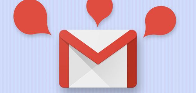الدخول إلى حساب gmail