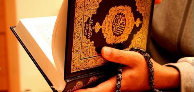 في أي شهر نزل القرآن