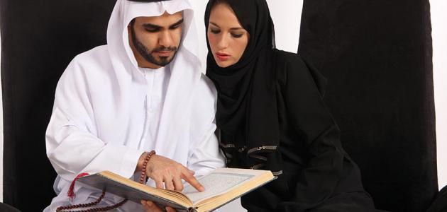 دعاء تعجيل الزواج