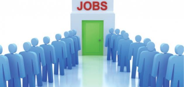القوى العاملة والهجرة
