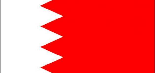 سبب تسمية البحرين