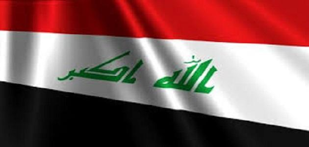 شعر عن العراق