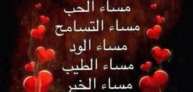 صباح الخير Morning Love Quotes Love Husband Quotes Cute Love
