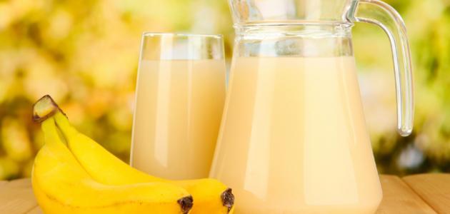 عصير الموز بالحليب لزيادة الوزن