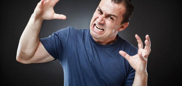 كيف تتجنب الغضب