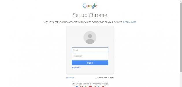 تسجيل الدخول جوجل