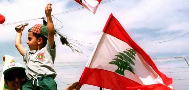 عيد التحرير في لبنان