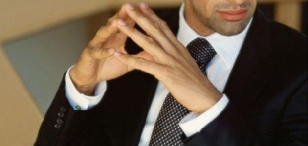 دلالات لغة الجسد عند الرجل