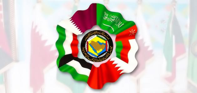 دول مجلس التعاون الخليجية العربية