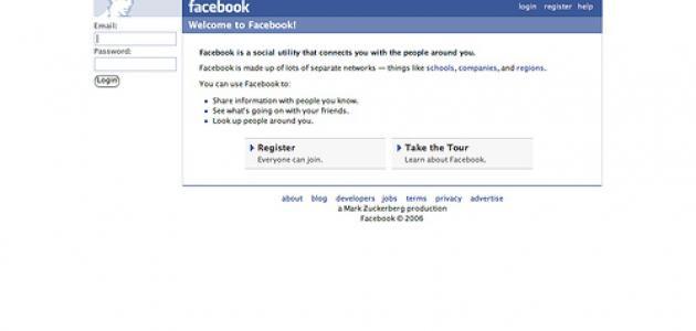 تسجيل الاشتراك في الفيس بوك