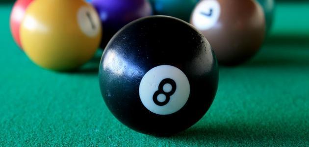 كيفية لعب البلياردو