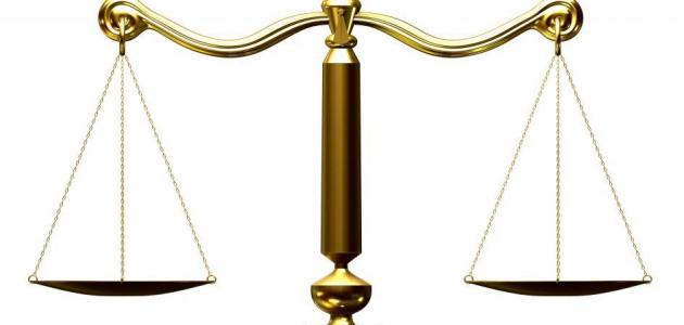 دولة الحق والقانون