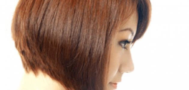 طريقة قص الشعر مدرج في البيت