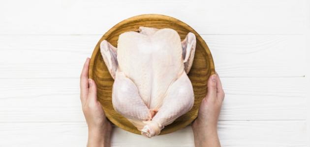 كيف اغسل الدجاج