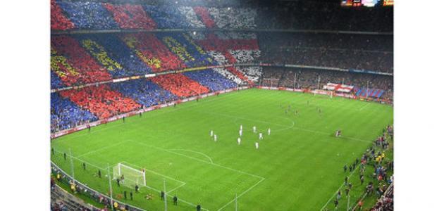 طول ملعب كرة القدم بالمتر