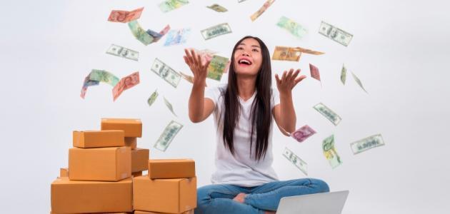كيف أزيد دخلي المادي